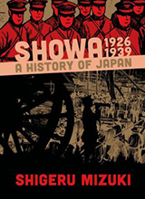 Showa: 1926-1937 A History of Japan