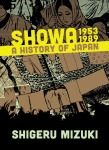 ShowaVol4